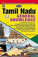 Kiran's Tamil Nadu General Knowledge - 2315