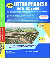 Uttar Pradesh (UP) ki Goli - Civil Engineering Previous Years Solved Papers of Various States for the post of AE