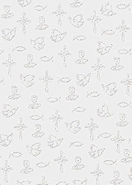 Ursus Glitter 76504605?Transparent Paper 115?g/m2, 5?Blatt, DIN A4, White Line