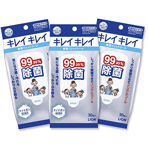 スマートマットライト 【まとめ買い】キレイキレイ 99.99%除菌ウェットシート 30枚×3個パック ノンアルコールタイプ