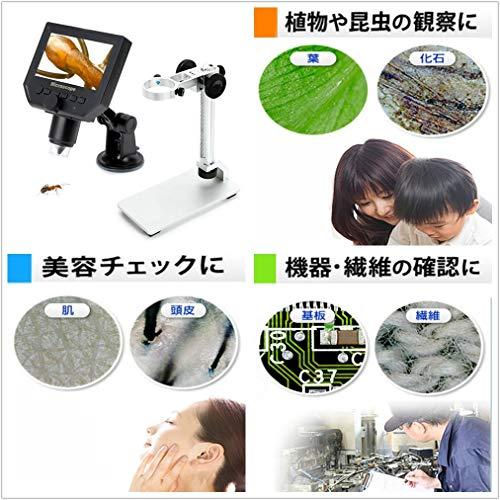 Nomeo(ノメオ)『デジタル顕微鏡』
