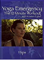 Yoga Emergency: Workout - Hips [DVD]