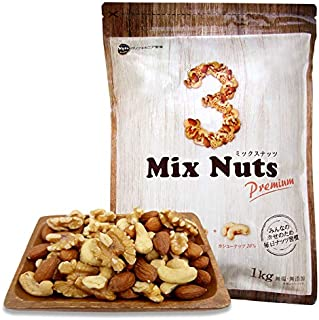 3種プレミアムミックスナッツ1kg 産地直輸入 無塩 無添加 食物油不使用 (アーモンド40% 生くるみ40% カシューナッツ20%) 丈夫な専用アルミチャック付袋