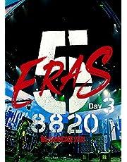 B'z SHOWCASE 2020-5 ERAS 8820- Day3 (DVD)