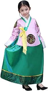 CRB Fashion Girls Traditional Kids Korean Hanbok Outfit Dress Costume (100cm, Pink Green)