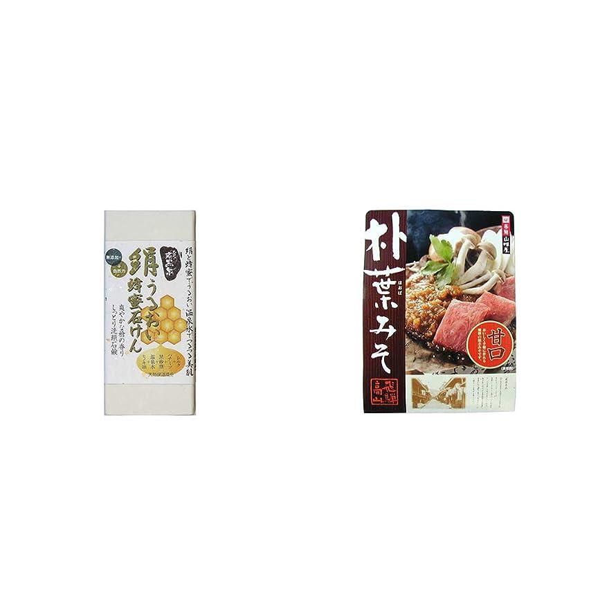 ヤング演劇感謝[2点セット] ひのき炭黒泉 絹うるおい蜂蜜石けん(75g×2)?飛騨山味屋 朴葉みそ(約2人前)
