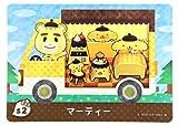 【Nintendo/任天堂】amiibo カード どうぶつの森 マーティー/1p0526