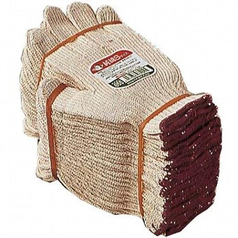 プロテスタントタッチ彫刻おたふく手袋/純綿軍手 おたふく綿Sサイズ12双入×60セット[総数720双]/品番:655 サイズ:S