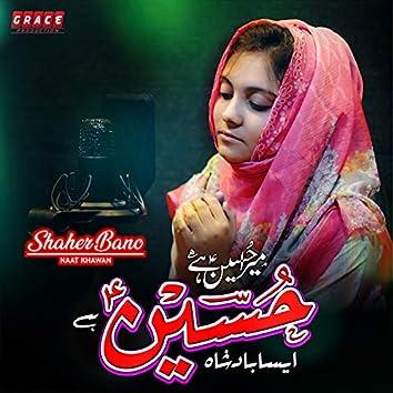 Aisa Badshah Hussain Hai - Single