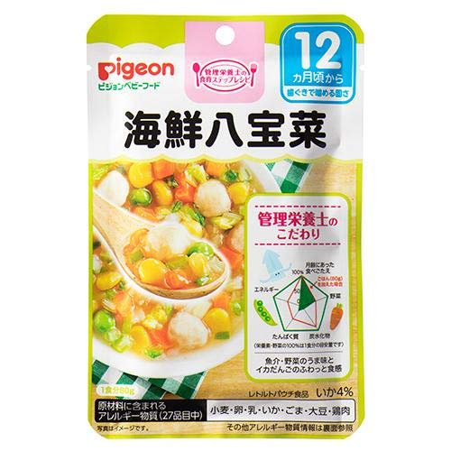 ピジョン ベビーフード (レトルト) 海鮮八宝菜 80g×72 12ヵ月頃〜 1007720