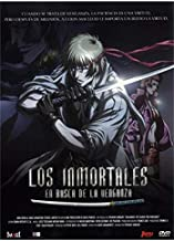 Los Inmortales : En Busca De La Venganza (Dibujos) (Ed. Especial) (Highlander: The Search For Vengeance)
