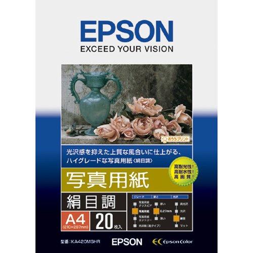 EPSON 写真用紙[絹目調] A4 20枚 KA420MSHR