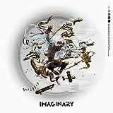 Imaginary (feat. Kimbra) / MIYAVI