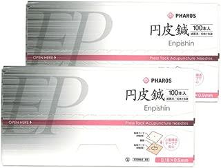 vinco ファロス円皮鍼 (100本入) 太さ0.18mm×針長0.9mm x2箱セット