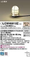 パナソニック(Panasonic) Everleds LED スティックタイプ (地中挿し) LEDエクステリアアプローチスタンド LGW45810Z (電球色)