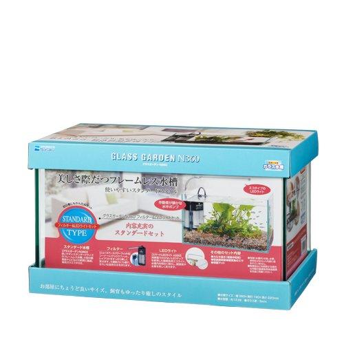 水作 グラスガーデン N360 フィルター&LEDライトセット