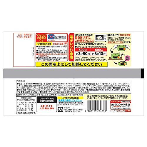 [冷凍]マルハニチロWILDishねぎ塩豚カルビ炒飯250g×16袋