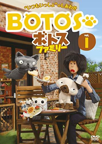 ボトスファミリー Vol.1 [DVD]