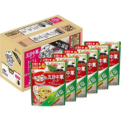 アサヒグループ食品 アマノフーズ 減塩きょうのスープ五目中華スープ5食 ×6袋