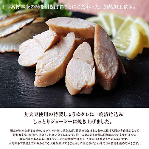 ささみ(ササミ)のサラダチキン国産若鶏のジューシーローストささみ1本(35g~75g)×10個常温保存