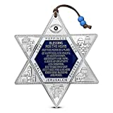 My Daily Styles Jewish Star of David Blessing for Home Wall Hanging...