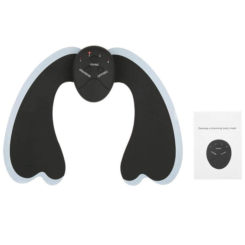悪夢突き刺す半球Semmeヒップトレーナー電子臀部用ビルダー臀部引き締めリフトヒップを排除過剰脂肪トレーニングフィットネスマッサージ機