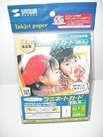サンワサプライ インクジェット用 ラミネ-トカ-ド 写真L判 JP-LM04