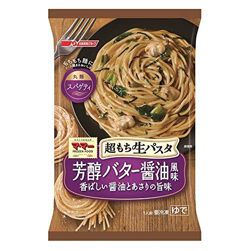 [冷凍]日清フーズ 超もち生パスタ 芳醇バター醤油 260g×14個