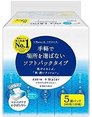 エリエール +Waterソフトパック120組×5箱パック