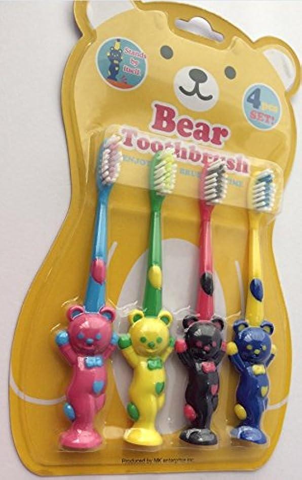 スポンジ増強ナインへアニマル ベア 歯ブラシ 4P セット (クマ)
