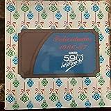 FELICIDADES 1986-87 RADIO 590 'LA PANTERA' - RARE MEXICAN EDITION!!