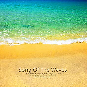 Song of waves