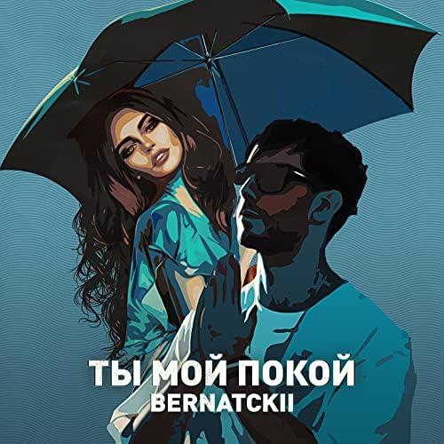BERNATCKII