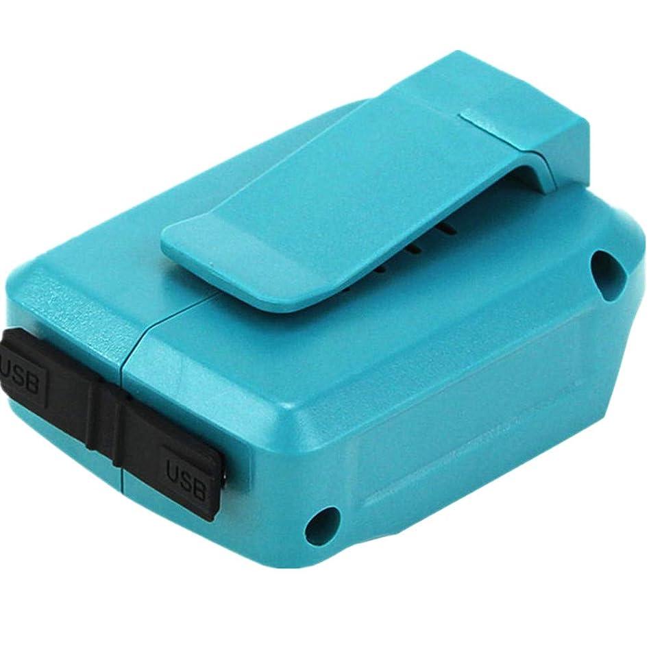 並外れて論文業界マキタ usb マキタADP05 アダプター用互換アダプタADP05マキタADP05 アダプター 互換USB マキタ14.4V/18V 対応互換 安心の一年保証 【Gerit Batt】