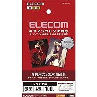 (9個まとめ売り) エレコム キヤノン対応 光沢紙の最高峰 プラチナフォトペーパー EJK-CPNL100