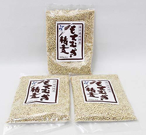 兵庫県 播州 福崎 特産 もちむぎ 精麦 300g×3パックセット 国産 播州 福崎 もち麦100%