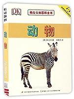 DK中英双语幼儿认知小百科全套共12册赠双语音频