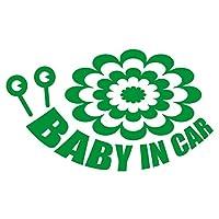 imoninn BABY in car ステッカー 【シンプル版】 No.27 デンデンムシさん (緑色)