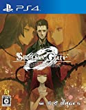 STEINS;GATE 0 - PS4