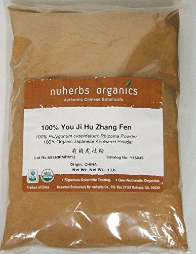 Organic Japanese Knotweed Root Powder / You Ji Hu Zhang / Polygonum Cuspidatum, 1lb Bulk Herb Powder