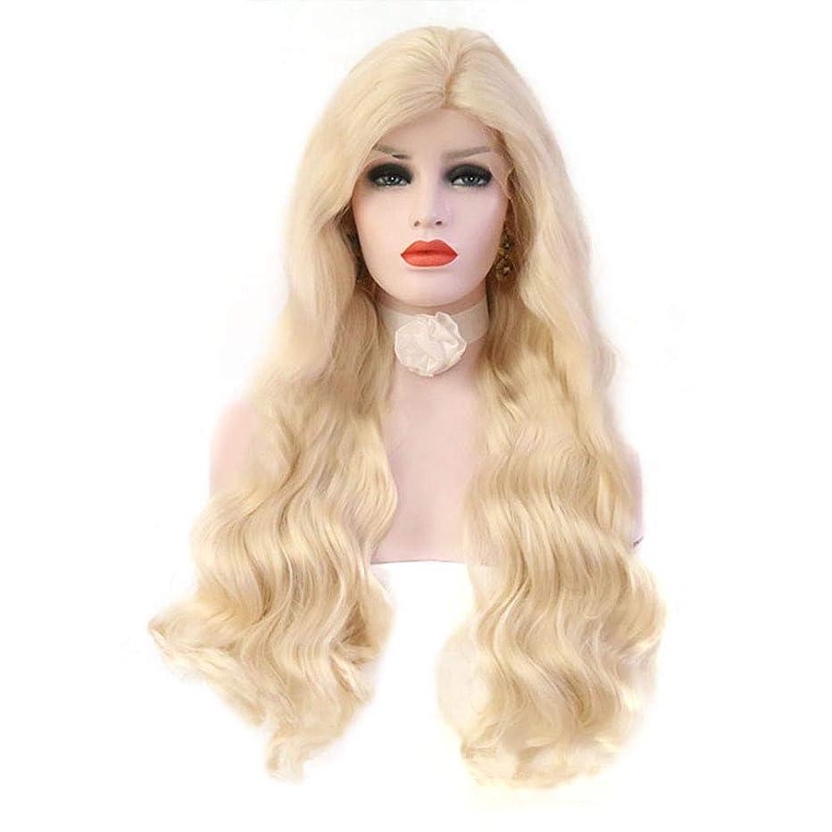 ドリンク安心させる悩むYrattary ロングカーリーヘアーレディースビッグウェーブコーンロングゴールドウィッグ複合ヘアレースウィッグロールプレイングかつら (色 : Blond, サイズ : 20 inch)