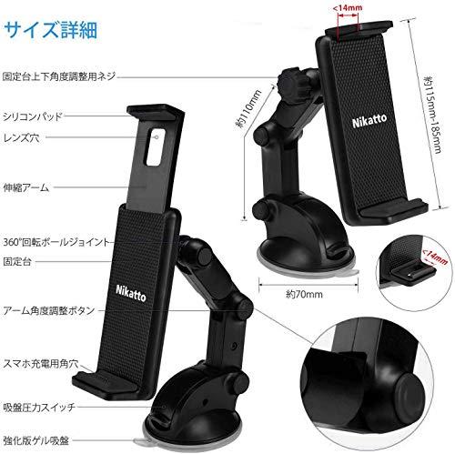 Nikatto【進化版】車載ホルダー三軸アーム角度自由に調整可スマホタブレット3.5インチ~10.1インチ大型スマホ対応