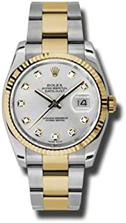 Rolex Oyster Perpetual Datejust 36 Silver Dial Stainless Steel and 18K Yellow Gold Rolex Oyster Automatic Mens Watch 116233SDO