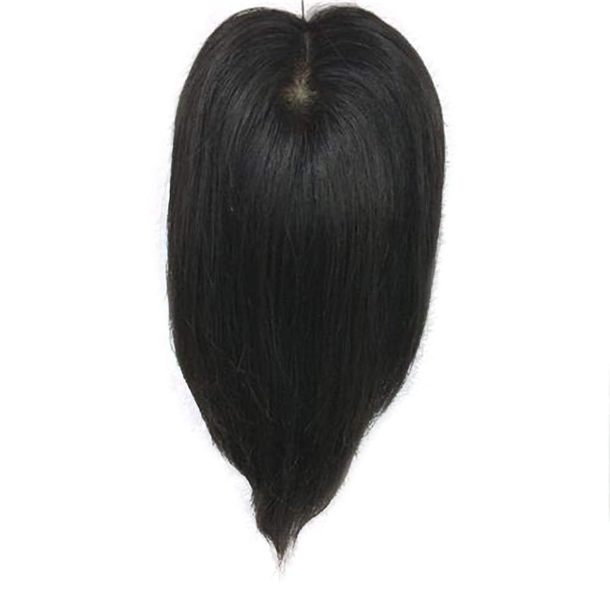 蒸留従順な酔っ払いBOBIDYEE 女性の手織りニットウィッグロングストレートヘアクリップリアルヘアエクステンションカバー白髪ロールプレイングウィッグキャップ (色 : Natural black, サイズ : 30cm)