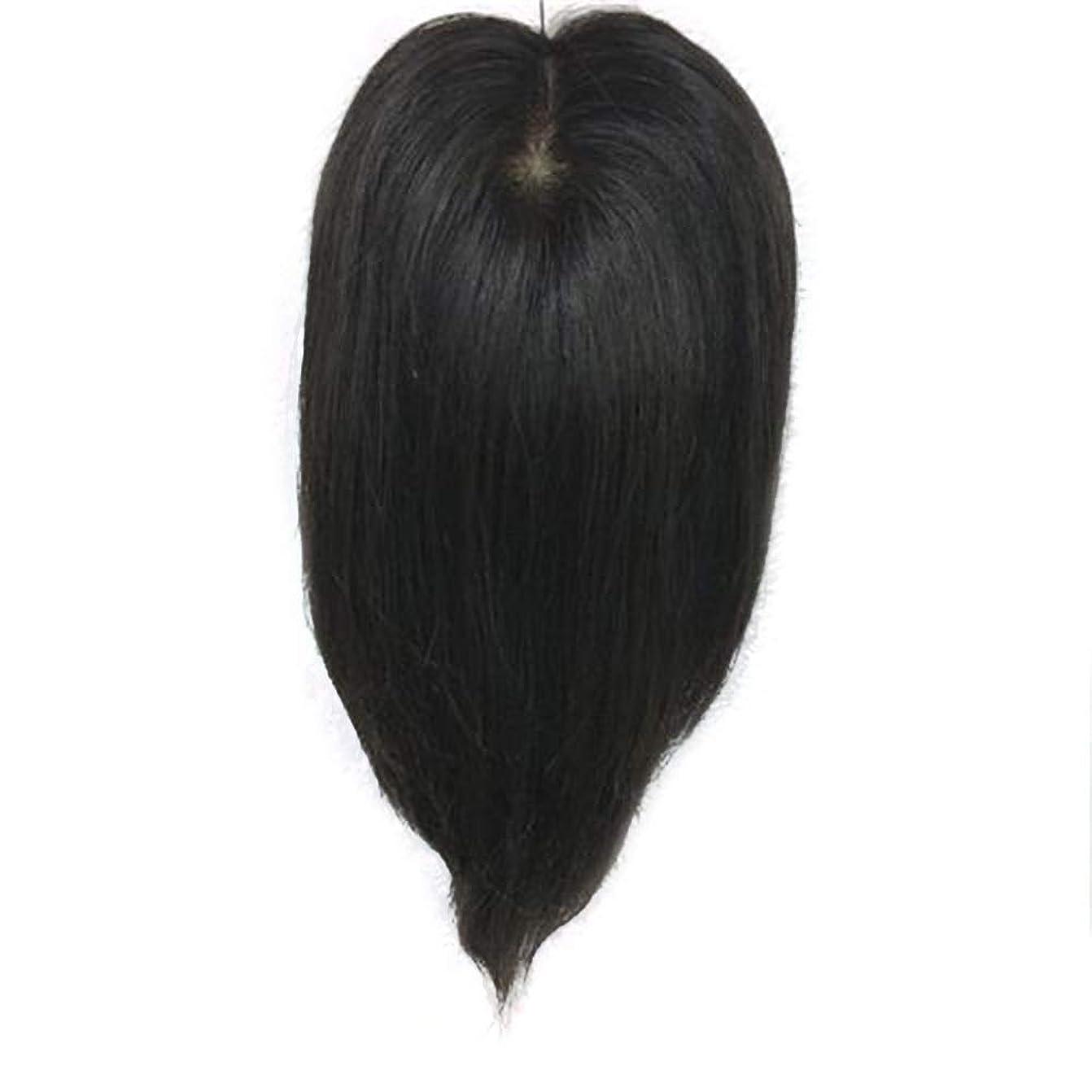 威する予算一族BOBIDYEE 女性の手織りニットウィッグロングストレートヘアクリップリアルヘアエクステンションカバー白髪ロールプレイングウィッグキャップ (色 : Natural black, サイズ : 30cm)