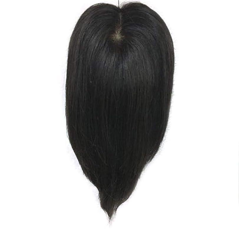 ウナギ複製するドレインYrattary 女性の手織りニットウィッグロングストレートヘアクリップリアルヘアエクステンションカバー白髪ロールプレイングウィッグキャップ (色 : Natural black, サイズ : 25cm)
