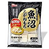 餅 切り餅 新潟県産 魚沼こがねもち 個包装 500g