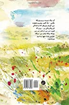 Dingiz Doasi (Sea Prayer) Uzbeki Edition: Sea Prayer (Uzbeki Edition) by Khaled Hosseini (Uzbek Edition)