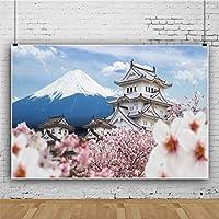 Qinunipoto 背景布 写真 写真の背景 背景 富士山 日本の建築 さくら 日本旅行の背景 和風 写真背景 子供用 新生幼児用 バックグラウンド 写真館 商品撮影 誕生日 写真撮影用の背景幕 芸術写真撮影 ビニール 2.1x1.5m