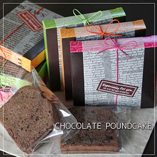 『チョコとアーモンドのパウンドケーキ・プチギフト』(バレンタインにたくさん配るのにオススメのチョコレートの焼き菓子ギフト)